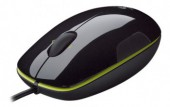 Мышь Logitech LS1 grape-acid flesh Laser USB